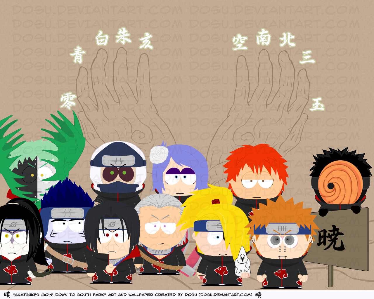 Fantastic Wallpaper Naruto Cute - anime-korea-cute-naruto-free-1087318  Graphic_29049.jpg