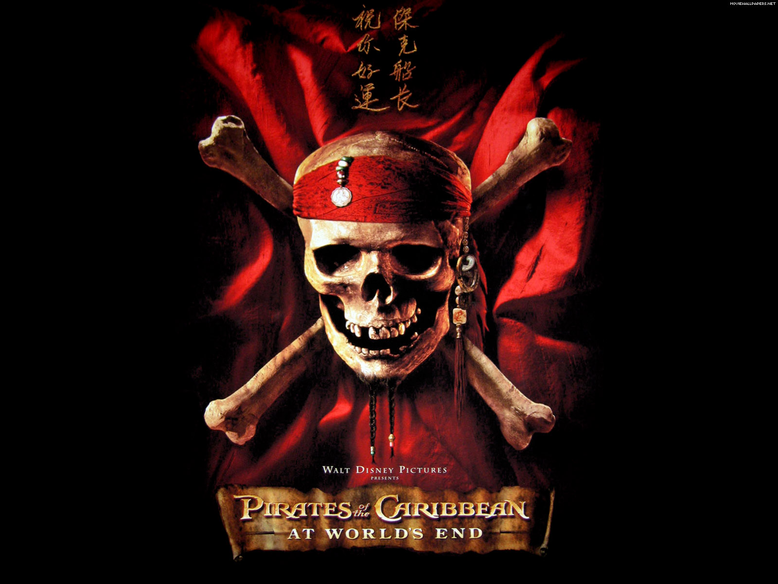 Pirates Of The Caribbean Worlds End 259090 Wallpaper wallpaper