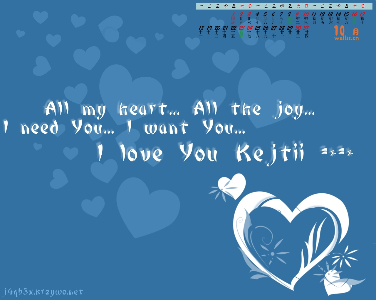 Cartoon Love Blue Beautiful Cute 295233 Wallpaper Wallpaper