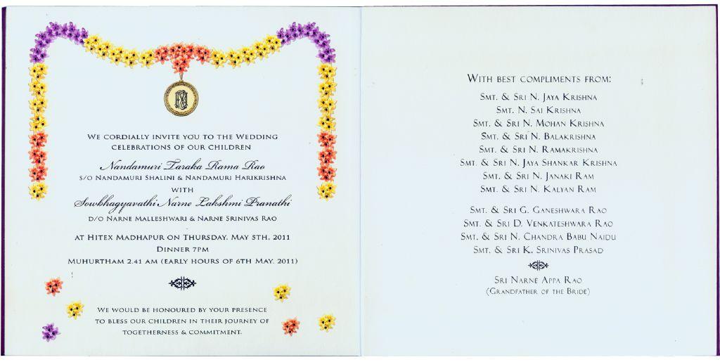Saree Function Invitation In English Best Custom Invitation