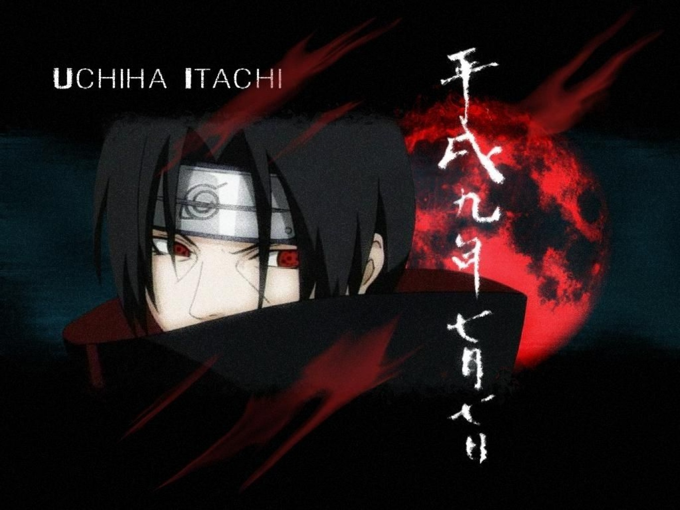 Anime Itachi X Fondos De Pantalla Im Genes 294317 Wallpaper