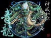 Anime Chinese Dragon 262906 Wallpaper wallpaper
